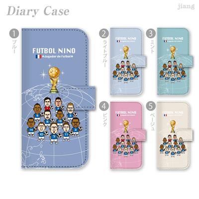 全機種対応 ジアン jiang ダイアリーケース 手帳型 iPhone6 iPhone5s iPhone5c Xperia AQUOS ARROWS GALAXY ケース カバー スマホケース かわいい FUTBOL NINO サッカー フランス 10-ip5-ds1013-zen 10P06May15の画像