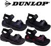 【送料無料】DUNLOP ダンロップ M43 DSM43 サンダル コンフォート  サンダル スポーツサンダル アウトドア