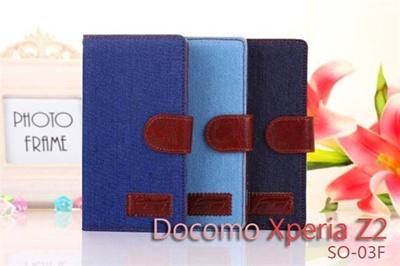 Xperia Z2 エクスペリア z2 ケース レザー 2つ折り 手帳カバー docomo/ドコモ so-03f 対応 革/軽量/薄 本体の傷つきガード プロテクター ジャケット ソフトケース/ソフトカバー XperiaZ2 カバーの画像