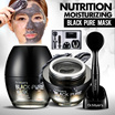 *Free Shipping* Dr.Myers Black Pure Mask! Plus a Messager!! Recommend from the makeup artist of 李嘉欣and周麗淇/Nutrition Moisturizing/ Composition of black beans/ 5 in One Set/ With the massage stick【M18】
