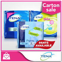★Carton Sales★ Tena VALUE / PANTS PLUS Adult Diapers (available in all sizes)