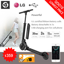 【New arrival 2017】KUICKWHEEL FO Electric Scooter Mini Portable/Phone Charging /APP Control