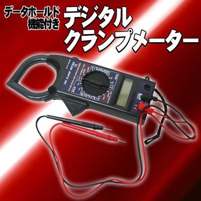 デジタルクランプメーターAC電流・AC電圧・DC電圧・抵抗の測定の画像