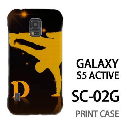 GALAXY S5 Active SC-02G 用『No1 D ダンサー』特殊印刷ケース【 galaxy s5 active SC-02G sc02g SC02G galaxys5 ギャラクシー ギャラクシーs5 アクティブ docomo ケース プリント カバー スマホケース スマホカバー】の画像