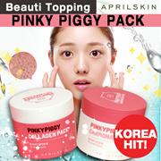 [AprilSkin]炭酸水51.62%含有!Pinky Piggy炭酸バブルパック100g / コラーゲンパックCarbonated Pack 100g/