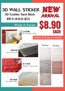 【Japan Home】3D CUSHION FOAM BLOCK DIY WALL STICKER