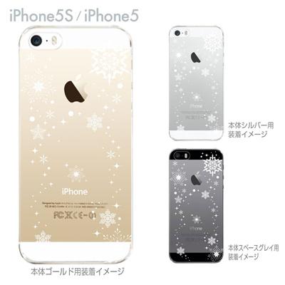 【iPhone5sケース】【iPhone5ケース】【iPhone ケース】【スマホケース】【クリア カバー】【クリアケース】【ハードケース】【着せ替え】【イラスト】【クリアーアーツ】【スノウ】 09-ip5s-sn0001の画像