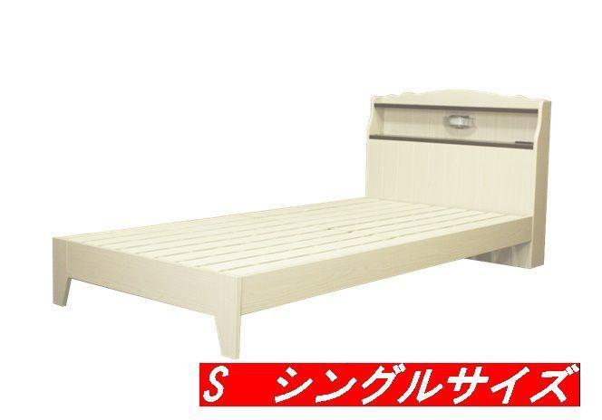シングルベッドフレーム ベッド シングルベッド シングル ベッドフレーム フレーム フレームのみ すのこ 木製 S ハーロン BF-09 お客様組立品 メーカー直送 m096785