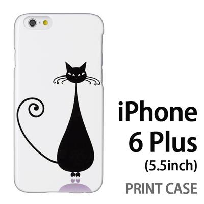 iPhone6 Plus (5.5インチ) 用『0612 スタンド猫』特殊印刷ケース【 iphone6 plus iphone アイフォン アイフォン6 プラス au docomo softbank Apple ケース プリント カバー スマホケース スマホカバー 】の画像