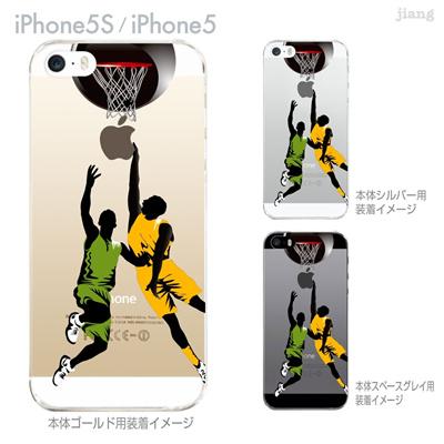 【iPhone5S】【iPhone5】【iPhone5sケース】【iPhone5ケース】【クリア カバー】【スマホケース】【クリアケース】【ハードケース】【着せ替え】【イラスト】【クリアーアーツ】【バスケットボール】 01-ip5s-zes063の画像