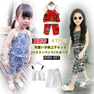 Sj302 Kids set!Girls Camisole + five pants / harness T-shirt + tall waist Haroun Pants /2 piece / Girls Sling+wide leg trousers / suit/ kids clothing/girls set/ Lovely design