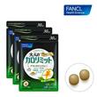 ファンケル FANCL 大人のカロリミット 120粒×3袋セット(徳用90日分)【FANCL】