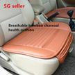 Universal car seat cushion/High-grade breathable bamboo charcoal car cushion/bamboo charcoal car seat cover/ant-slip mat/summer cooling mat/seat pad/Fashion comfortable healthy choice