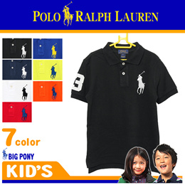 POLO RALPH LAUREN ポロ ラルフローレン ビッグポニー ナンバリング 半袖 ポロシャツ キッズ