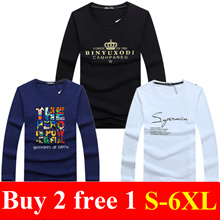 Buy 2 free 1 Men plus size T-shirts men big size clothes Men short sleeve T-shirt  Casual t-shirt