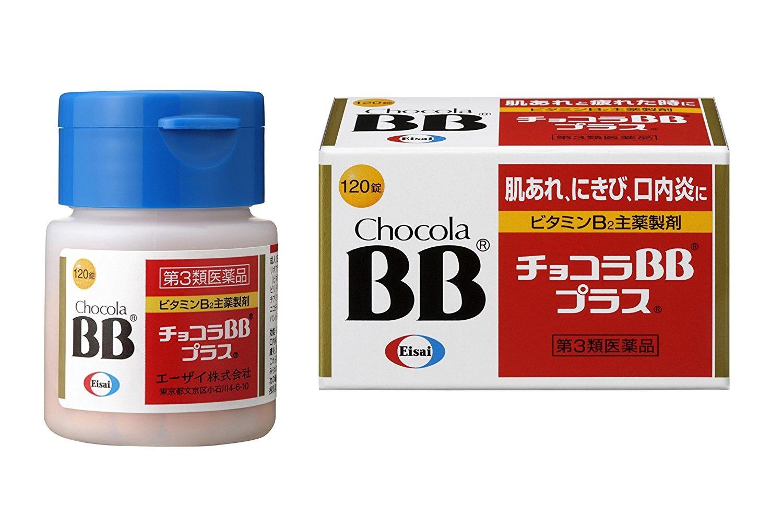 Chocola BB Plus 60/ 120/ 180/ 250 tablets 俏正美
