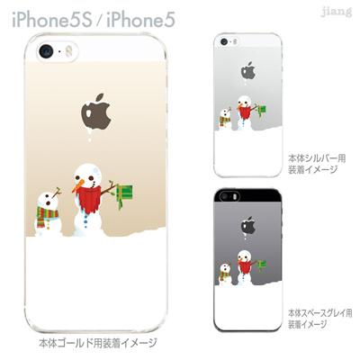 【iPhone5S】【iPhone5】【Clear Arts】【iPhone5sケース】【iPhone5ケース】【カバー】【スマホケース】【クリアケース】【クリアーアーツ】【izumi】【すのーまんず】 49-ip5s-iz0012の画像