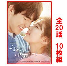 韓国ドラマ 「むやみに切なく」 全20話  DVD-BOX 10枚组、 日本語字幕