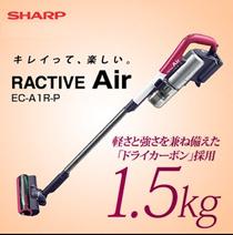 ★29980円←SUPERSALE 5000円クーポン適用価格(11/23~11/26)★SHARP RACTIVE Air EC-A1R-P [ピンク系] サイクロン式クリーナー 掃除機