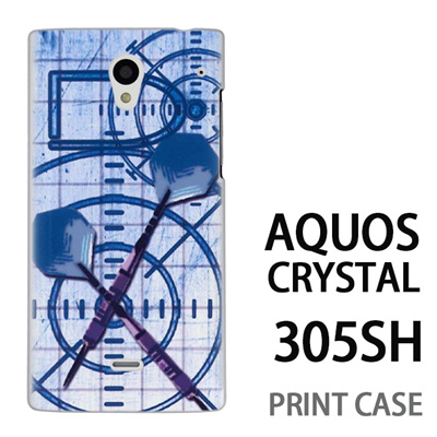 AQUOS CRYSTAL 305SH 用『No1 D ダーツ 水色』特殊印刷ケース【 aquos crystal 305sh アクオス クリスタル アクオスクリスタル softbank ケース プリント カバー スマホケース スマホカバー 】の画像