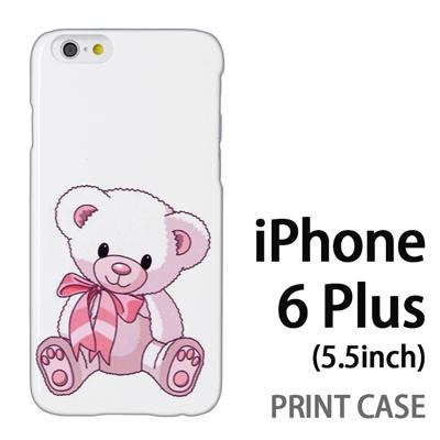 iPhone6 Plus (5.5インチ) 用『0612 リボンクマさん』特殊印刷ケース【 iphone6 plus iphone アイフォン アイフォン6 プラス au docomo softbank Apple ケース プリント カバー スマホケース スマホカバー 】の画像