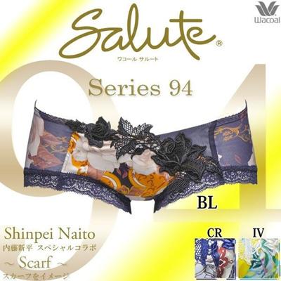 サルート Salute ワコール Wacoal ローライズ ショーツ 94シリーズ スカーフ PTJ594の画像