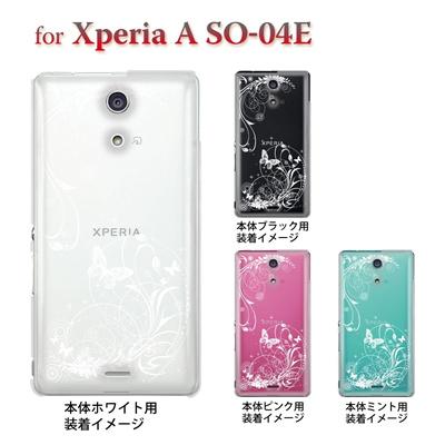 【Xperia A SO-04E】【SO-04E】【docomo】【ケース】【カバー】【スマホケース】【クリアケース】【フラワー】【花と蝶】 22-so04e-ca0068の画像