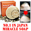 [Blanc] Special Price Event■Top honor in Acne treatment ■ Miracle soap ■ Incredible change!!