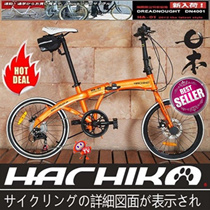★2016 MOST TRENDY★ JAPAN HACHIKO Foldable Shimano Bicycle* Folding Bike* Local Seller* 20 Inch Wheel Foldable * 26Inch Road Bike Land Rover* Bikes* Available in Many Colours * *MADE IN JAPAN*