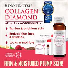 *4 MTHS SUPPLY* Kinohimitsu Collagen Diamond 5300mg 32s+32s *Award Winning* [Beautiful]