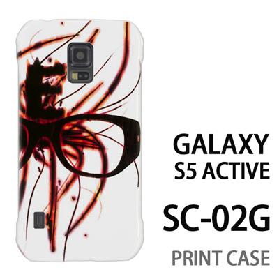 GALAXY S5 Active SC-02G 用『No1 E 燃えるメガネ』特殊印刷ケース【 galaxy s5 active SC-02G sc02g SC02G galaxys5 ギャラクシー ギャラクシーs5 アクティブ docomo ケース プリント カバー スマホケース スマホカバー】の画像