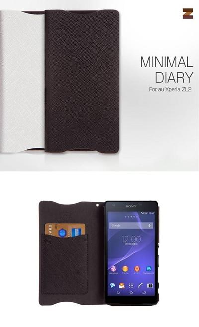 Xperia zl2 ケース カバーXperia ZL2 手帳 ケースdocomo Xperia ZL2ケースZL2エクスペリアau /スマートフォン/au /Zenus Prestige Minimal Diary (プレステージミニマルダイアリー)の画像