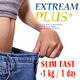 "「EXTREAM PLUS+」 (capsule type)※ Short period of time"" -10kg weight loss""  super skinny shaped body"