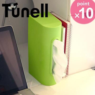 テュネル Tunell ティッシュケース セルテヴィエ スリムサイズ リビング キッチンの画像