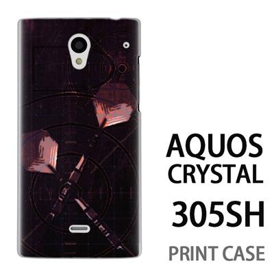 AQUOS CRYSTAL 305SH 用『No1 D ダーツ 茶』特殊印刷ケース【 aquos crystal 305sh アクオス クリスタル アクオスクリスタル softbank ケース プリント カバー スマホケース スマホカバー 】の画像