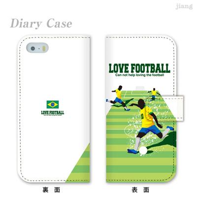 全機種対応 ジアン jiang ダイアリーケース 手帳型 iPhone6 iPhone5s iPhone5c Xperia AQUOS ARROWS GALAXY ケース カバー スマホケース かわいい FUTBOL NINO サッカー ブラジル 10-ip5-ds1015-zen 10P06May15の画像