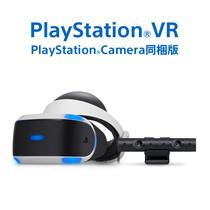 再入荷!SIE PlayStation VR PlayStation Camera同梱版 CUHJ-16001 即納可[新品] 仕入れ強化中!