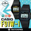 [CHEAPEST PRICE IN SPORE] *CASIO GENUINE* F91W-1 Digital Watch! Free Shipping!