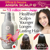 [LIKE PAYING ONLY $32.90ea*! $28 SHOP COUPON + $12 Qoo10 COUPON!] ♥HEALTHIER SCALP = LONGER-LASTING YOUNGER-LOOKING HAIR!! ♥13 MILLION SOLD! ★100% RESULTS★ Fuller Darker. Cheaper