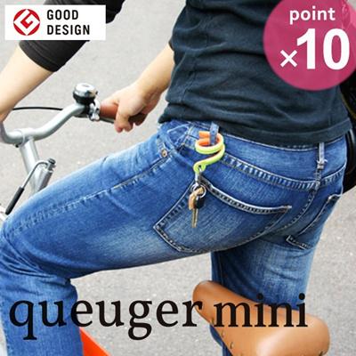 クージェ ミニ queuger mini 万能結束棒 セルテヴィエ 小型家電 ゲーム機充電器 ケーブル 固定 結束の画像