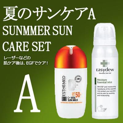 [EASYDEW][ESTHEMED]夏のサンケア ASUNMMER SUN CARE SET A [正規日本販売契約提携店][[韓国コスメ][イージーデュー][エステメド] ★送料無料★の画像