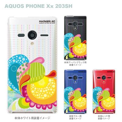 【AQUOS PHONEケース】【203SH】【Soft Bank】【カバー】【スマホケース】【クリアケース】【クリアーアーツ】【psychedelic girl】 21-203sh-ps0002の画像