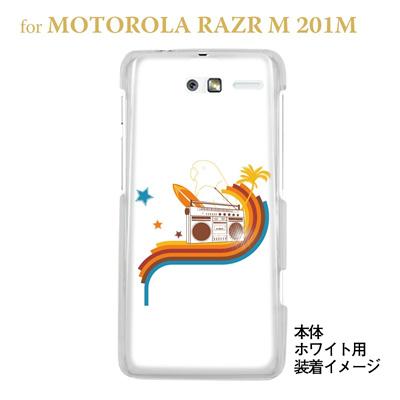 【MOTOROLA RAZR ケース】【201M】【Soft Bank】【カバー】【スマホケース】【クリアケース】【夏のパラダイス】 08-201m-ca0074の画像