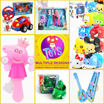 + LITTLE MUSHROOMS + | REMOTE TOY CAR RAILWAY TRAIN BASKETBALL GUN PJMASK PAW PATROL FROZEN UKELELE