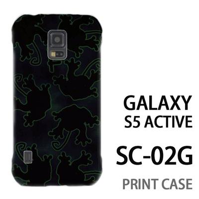 GALAXY S5 Active SC-02G 用『No1 F カエルの影』特殊印刷ケース【 galaxy s5 active SC-02G sc02g SC02G galaxys5 ギャラクシー ギャラクシーs5 アクティブ docomo ケース プリント カバー スマホケース スマホカバー】の画像