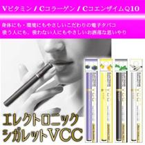 新発売ビタミン電子タバコ 【エレクトロニック シガレット VCC】ビタミン コラーゲン コエンザイムQ10 おしゃれにピュアでクリーンなビタミンを吸う電子タバコ新発売です!