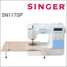 6営業日内発送■SINGER(シンガー) 高性能コンピュータミシン SN117SP■縫うだけじゃない!創作意欲を刺激。ワイドクリアテーブルが標準装備!ひらがな縫いなど名前付けもOK♪1つ上の高性能ミシン