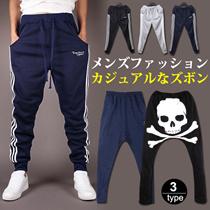 SS619メンズファッション カジュアルなズボン 韓国風メンズファッションズボン/パンツ メンズの亜麻パンツ 男性カジュアルパンツ/メンズ/スリム/長ズボン/スパッツ男/タイツ/