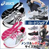 ★special sale★[Free Shipping]Asics road jog 7 TJG132 /TJG133 running shoe entry model ★ Ladies size add ★load wide model athletic shoes jogging marathon [Men] [Women] [unisex]