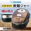 ★数量限定★象印 炊飯器 極め炊き NP-BB10 圧力IH式 5.5合